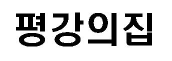 기독교대한감리회유지재단