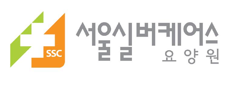 (주)서울실버케어스