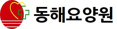 복)인애원복지재단