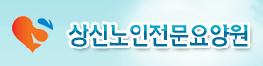 (재)대한예수장로회 서울노회