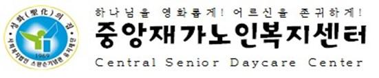 복지법인스완슨기념관유지재단