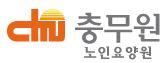 사회복지법인 영서재단