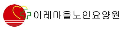 사회복지법인 인애원복지재단
