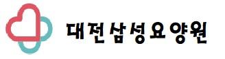 대전삼성요양원