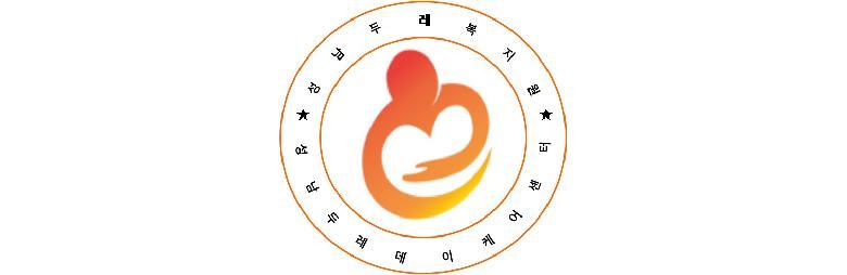 성남두레복지원