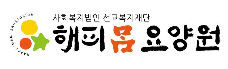 사회복지법인 선교복지재단