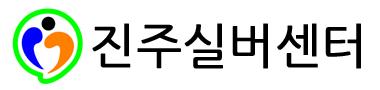 사회복지법인 진주복지재단