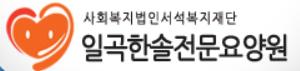 사회복지법인 서석복지재단