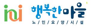 사회복지법인 인의복지재단