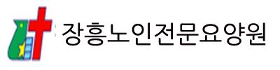 대한예수교장로회총회복지재단