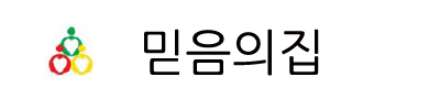 (사)예수교장로회총회유지재단