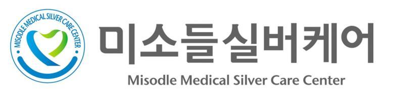 의료법인 미소들의료재단