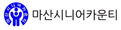 사회복지법인 인애복지재단