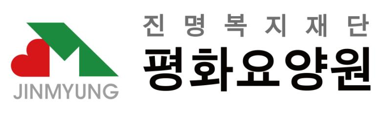 사회복지법인 진명복지재단