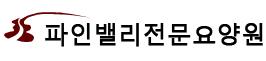 사회복지법인 준명복지재단