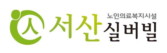 사회복지법인 이락복지재단