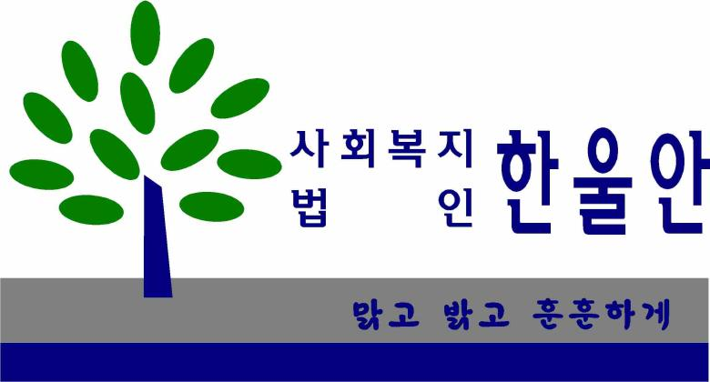 원광진양효도의집