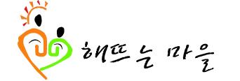 사회복지법인 영보사회복지회