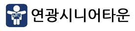 사회복지법인 도원복지재단