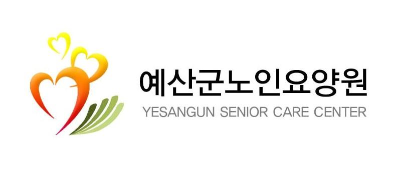 예산기독교연합복지재단
